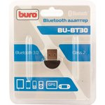 Фото 4/5 Адаптер USB Buro BU-BT30 Bluetooth 3.0+EDR class 2 10м черный