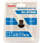 Фото 4/5 Адаптер USB Buro BU-BT40B Bluetooth 4.0+EDR class 1.5 20м черный