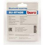 Фото 5/5 Адаптер USB Buro BU-BT40B Bluetooth 4.0+EDR class 1.5 20м черный