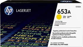 Картридж HP 653A CF322A, желтый