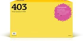 Картридж T2 TC-H403 пурпурный