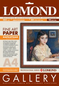 Бумага Lomond ART Velour 0911141 A4/265г/м2/10л./белый матовое бархат для струйной печати