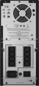 Фото 1/2 SMC3000I, Smart-UPS SC, Line-Interactive, 3000VA / 2100W, Tower, IEC, LCD, USB
