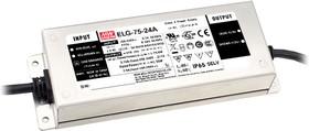 ELG-75-12-3Y, AC/DC LED, блок питания для светодиодного освещения