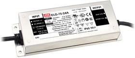 ELG-75-24D2-3Y, AC/DC LED, блок питания для светодиодного освещения
