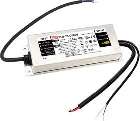 ELG-75-C500B, AC/DC LED, блок питания для светодиодного освещения
