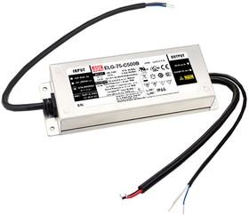 ELG-75-C1050D2-3Y, AC/DC LED, блок питания для светодиодного освещения