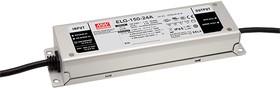 ELG-150-54A, AC/DC LED, блок питания для светодиодного освещения