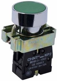 NP2-BA31, Кнопка без фиксации зеленая OFF-(ON)