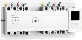 NZ7-125S/3P, Устройство автоматического ввода резерва 100А