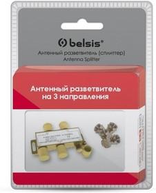 BGL1175, Разветвитель антенный на 3ТВ, 5-1000 мгц, улучшенный