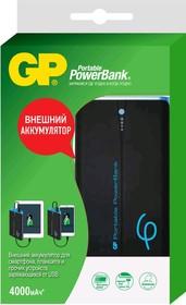 GP741CE, Внешний аккумулятор, универсальный, портативный (4000mAh) USB- micro USB