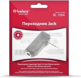 BL1004, Переходник Jack2.5 вилка - Jack3.5 розетка, стерео