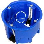 Коробка установочная ГСК безгалогенная (HF) 68х45 (200шт/кор) | 80-0600 | Промрукав