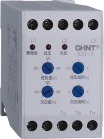 XJ3-D AC380V, Реле контроля фаз | купить в розницу и оптом