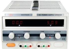 HY5030E, лабораторный блок питания 0-50В/30A