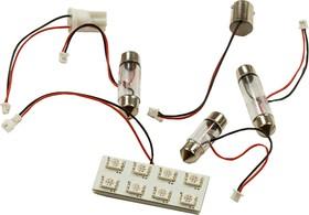 PCB-44*18-8SMD- G-12V,LEDм-ль зел 141мА 1,97Вт 8SMD5050 44*18мм+5 перех