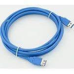 Кабель USB A(m) USB A(f) 3м синий