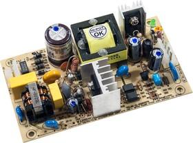 HF25W-SPL-12, источник питания AC-DC 12B, 25Вт 107х61х28 (PS-25-12)