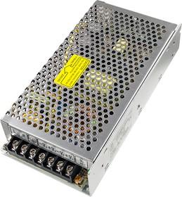 HF100W-DF-C источник питания AC-DC 5/24B, 100Вт 199х98х39