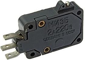 МИ-3Б
