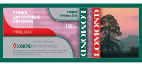"Фотобумага Lomond 1204033 1067мм-30м/150г/м2/белый глянцевое для струйной печати втулка:50.8мм (2"")"
