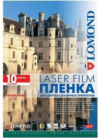 Пленка Lomond 0703411 A4/10л./прозрачный для лазерной печати