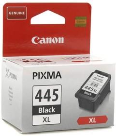 Картридж CANON PG-445XL черный [8282b001]