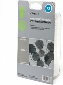 Картридж CACTUS CS-C9374 №72, фото серый