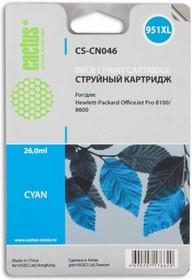 Картридж CACTUS CS-CN046 голубой