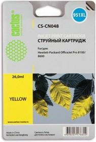 Картридж CACTUS CS-CN048 №951XL, желтый