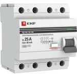 Выключатель дифференциальный (УЗО) ВД-100 4п 25А 30мА тип AC PROxima | ...