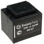 Фото 2/2 ТПК-2 (2х9В, 140мА) (ТПГ-2), Трансформатор герметичный (залитый), 2х9В, 140мА