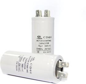 CD60 50 мкф 300 В, Конденсатор пусковой