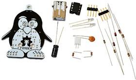 FOSDEM-85, Набор для монтажа контроллера на базе ATtiny85 (Digispark's Arduino)