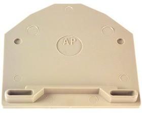 AP 16 beige, Крышка боковая