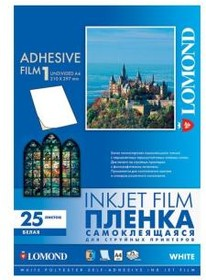 Пленка Lomond 2710003 210x297мм A4 самоклеющаяся глянцевая для струйной печати (упак.:25л)