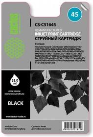 Картридж CACTUS CS-51645 №45, черный