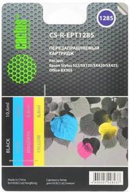 Картридж для обслуживания CACTUS CS-R-EPT1285 черный / голубой / пурпурный / желтый