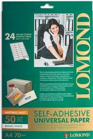 Этикетки Lomond 2100175 70x33.4мм A4 70гр/м2 на лист.24эт. самоклеющаяся универсальная (упак.:50л)
