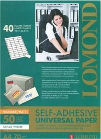 Этикетки Lomond 2100195 48.5x5.4мм A4 70гр/м2 на лист.40эт. самоклеющаяся универсальная (упак.:50л)