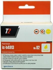 Картридж T2 C4913A IC-H4913, желтый