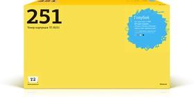 Картридж T2 CE251A голубой [tc-h251]