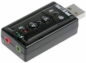 Звуковая карта USB TRUA71, 2.0, Ret [asia usb 8c v & v]