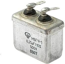 МБГЧ-1-1 500 В 0.25 мкф