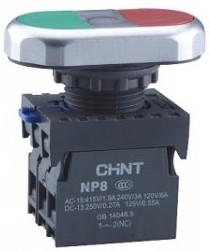 NP8-11S, Кнопка сдвоенная ON-OFF/OFF-ON