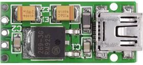 Фото 1/4 MIKROE-658, USB Reg Board, Встраиваемый стабилизатор напряжения, Uвх=5В(USB), Uвых=5В/3.3В