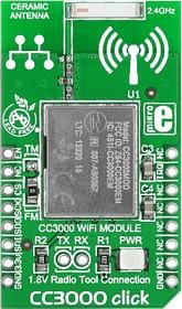 Фото 1/4 MIKROE-1527, CC3000 click, Wi-Fi модуль форм фактора mikroBUS на базе CC3000MOD
