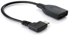GC-MB2AF1, Адаптер-переходник OTG Premium Micro USB [штекер]/USB 2.0 AF, кабель