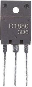 Фото 1/2 2SD1880, Транзистор NPN с диодом 800В 8А 70Вт [TO3PML]